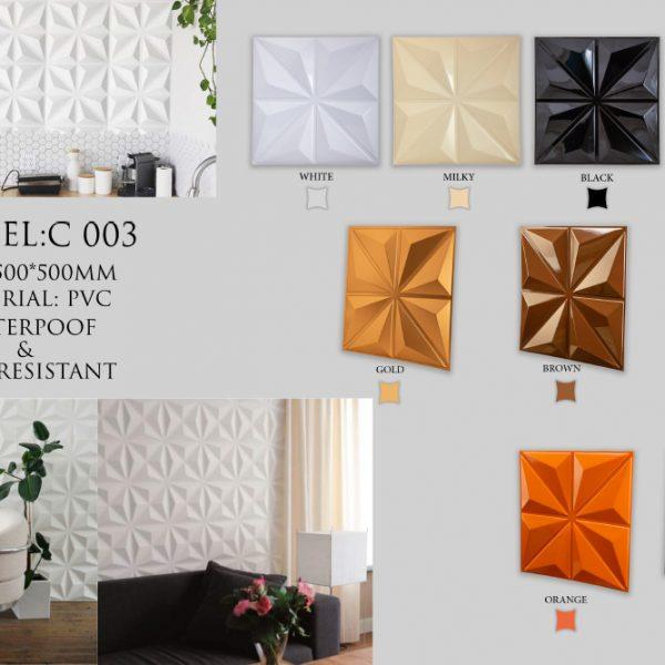 3D-Wall-Panel-5