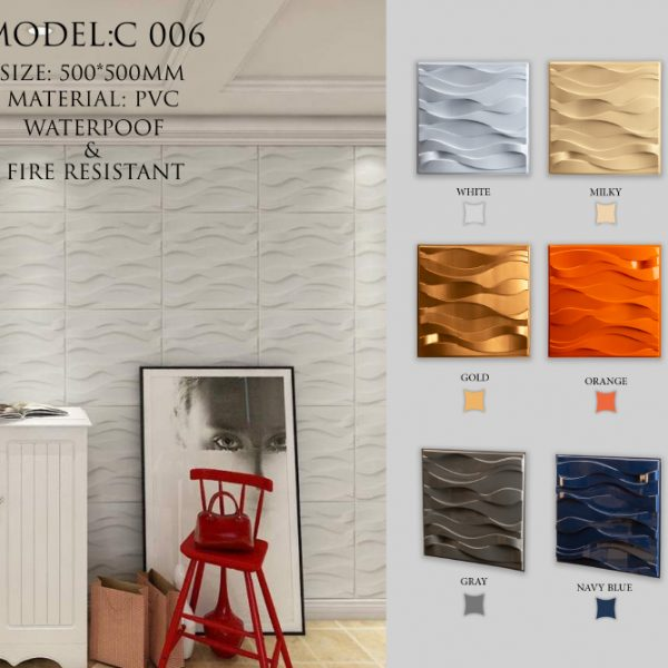 3D-Wall-Panel-8