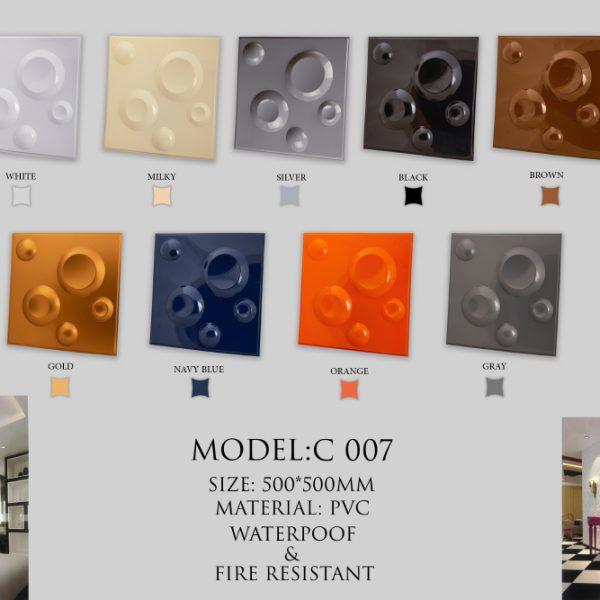 3D-Wall-Panel-9